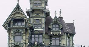 Stilul Victorian